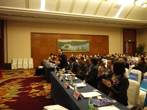 2014中国印刷高峰论坛》成都站圆满举行