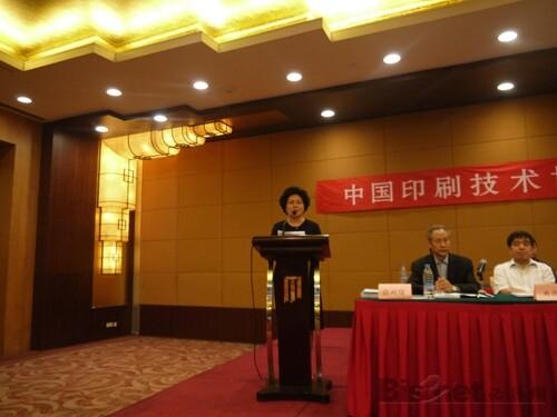 新闻出版广电总局印刷发行管理司司长王岩镔