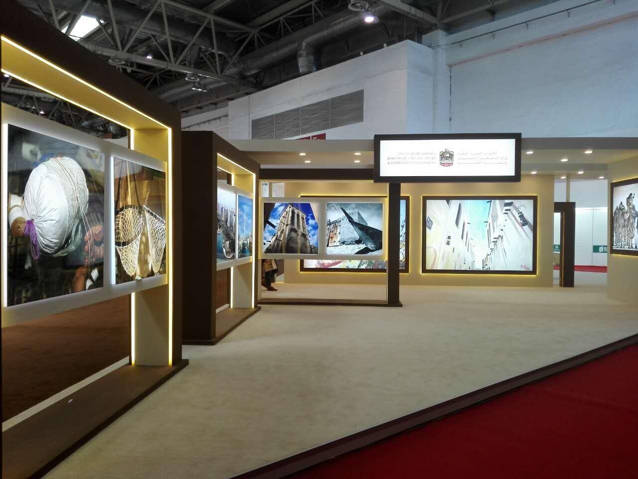 2015北京图博会主宾国阿联酋