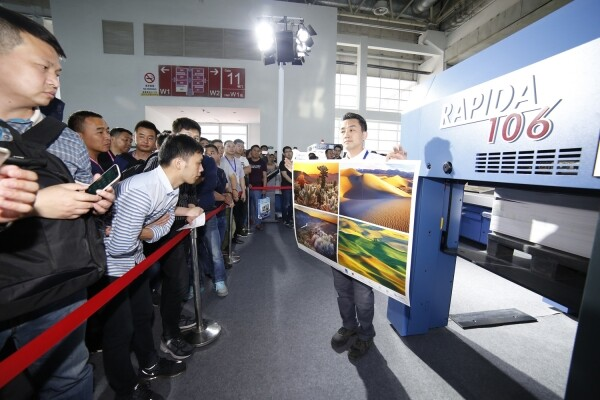 China Print 2017完美收官 百年高宝再创佳绩