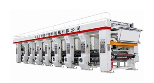 瑞行YSJ-800/1100E高速电脑自动套色凹版印刷机