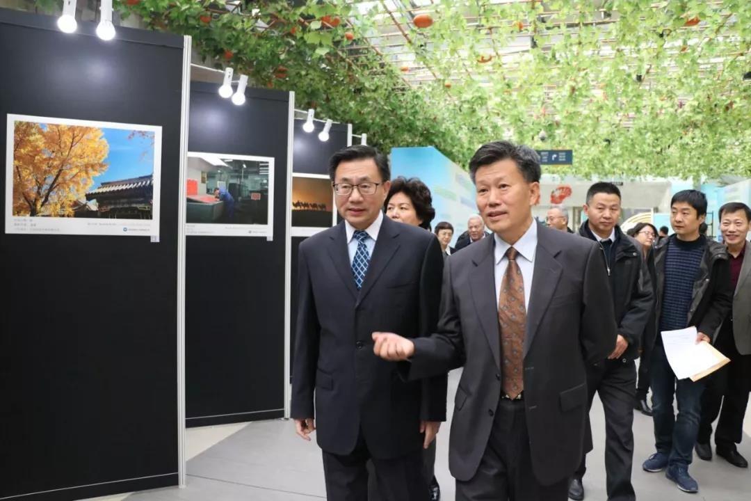 2018京津冀协同发展绿色印刷产业促进商务交流会——摄影展