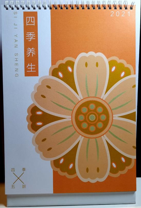 """天辰娱乐app下载富士施乐宣布""""数字印刷创新应用大奖赛""""更名 2020获奖结果揭晓"""